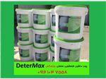 پودر ماشین ظرفشویی صنعتی دیترمکس E3
