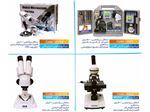 9-2 انواع میکروسکوپ