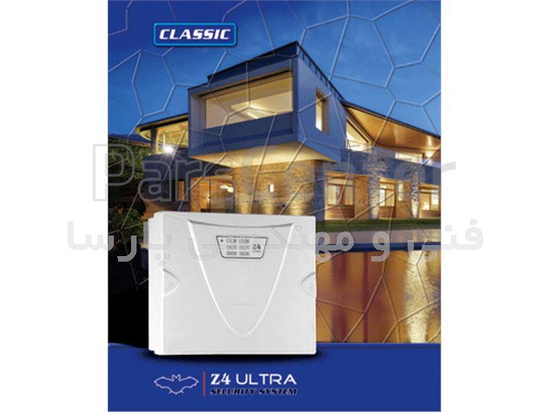 دزدگیر کلاسیک CLASSIC Z4 ULTRA