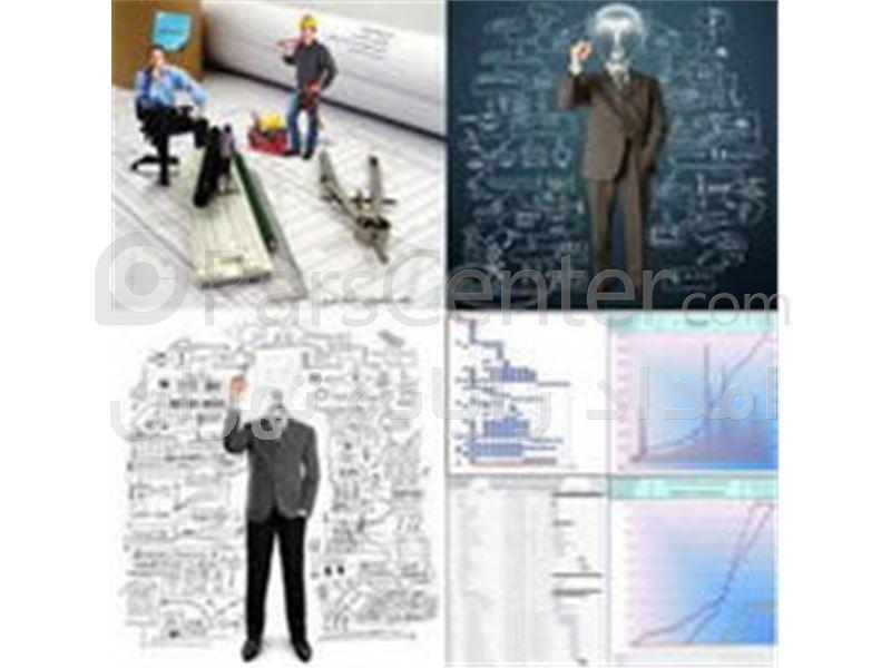 آموزش مدیریت پروژه - برنامه ریزی وکنترل پروژه در محل