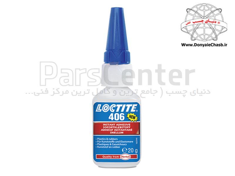 چسب قطره ای صنعتی LOCTITE 406  ایرلند