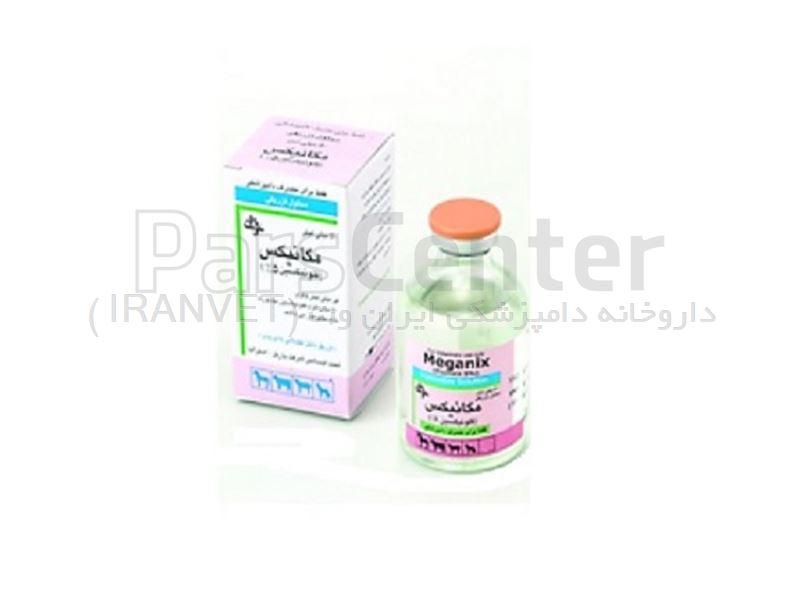 مگانیکس ( فلونکسین 5%)