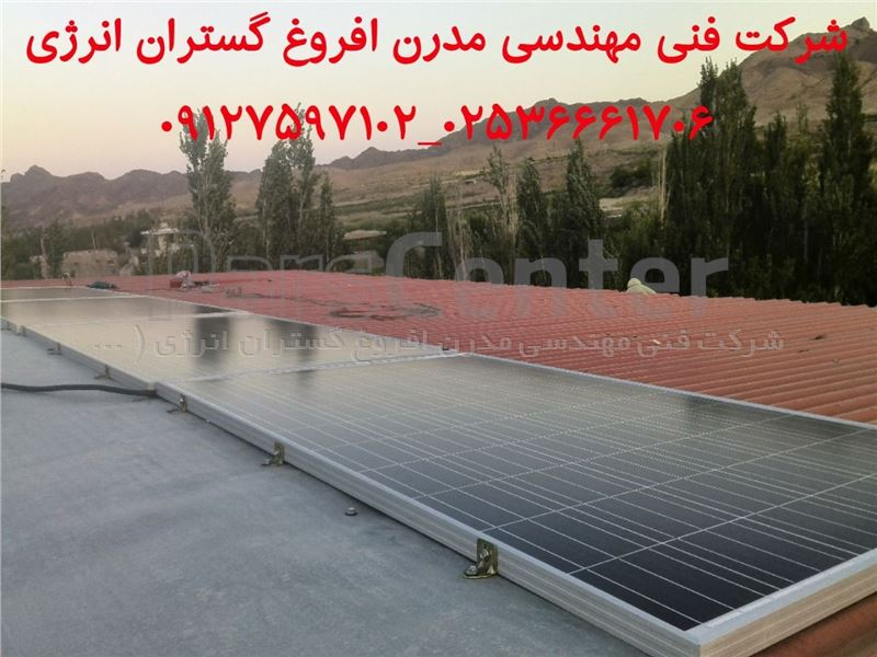 برق خورشیدی 500 وات off grid