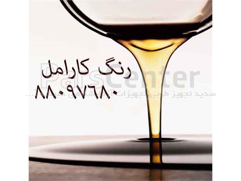 رنگ کارامل مایع خوراکی ایرانی بشکه 23 لیتری