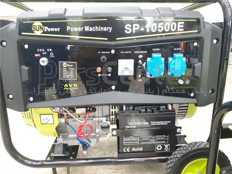 موتور برق 7.5Kw بنزینی با استارت و باطری ( SUNPPOWER ) ساخت چین مدل SP 10500E