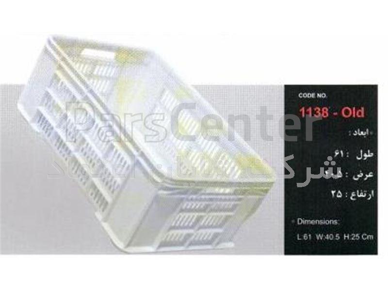 سبد پلاستیکی کد 1138 ابعاد:25*40*60