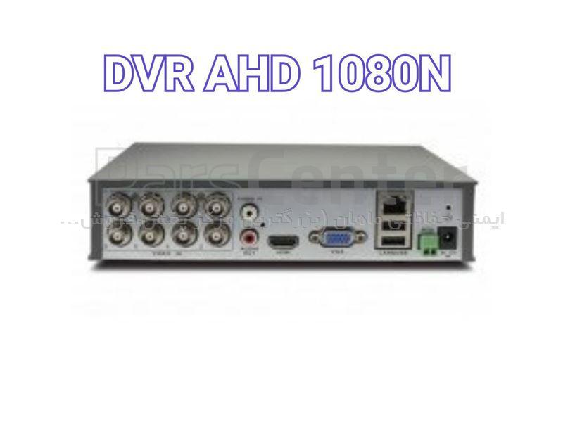 دستگاه DVR AHD 8CH 1080n