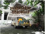 سقف پارکینگ کد PKT 03