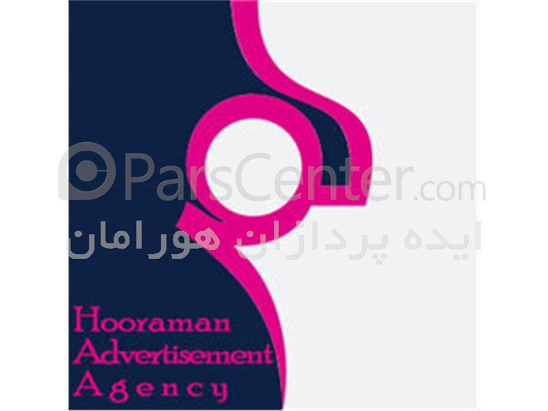 طراحی نشانه ، لوگو، لوگو تایپ انگلیسی و فارسی - خدمات طراحی ...طراحی نشانه ، لوگو، لوگو تایپ انگلیسی و فارسی