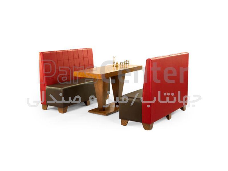 کاناپه رستورانی مدل کارتل W (جهانتاب)