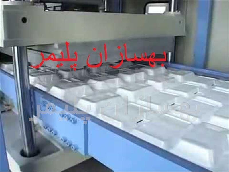 قیمت دستگاه ظروف یکبار مصرف فومی - محصولات ماشین آلات تولید ظروف ...قیمت دستگاه ظروف یکبار مصرف فومی ...