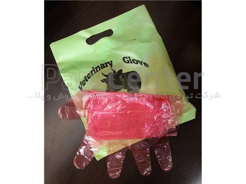 دستکش مامایی بهدام و دستکش تلقیح اسب بهدام