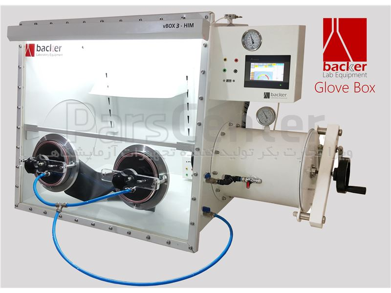 دستگاه اتمسفر کنترل شده مدل vBOX3 - HIM