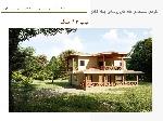 سازه پیش ساخته معماری سنتی گیلان 12 (gilan traditional house 12(