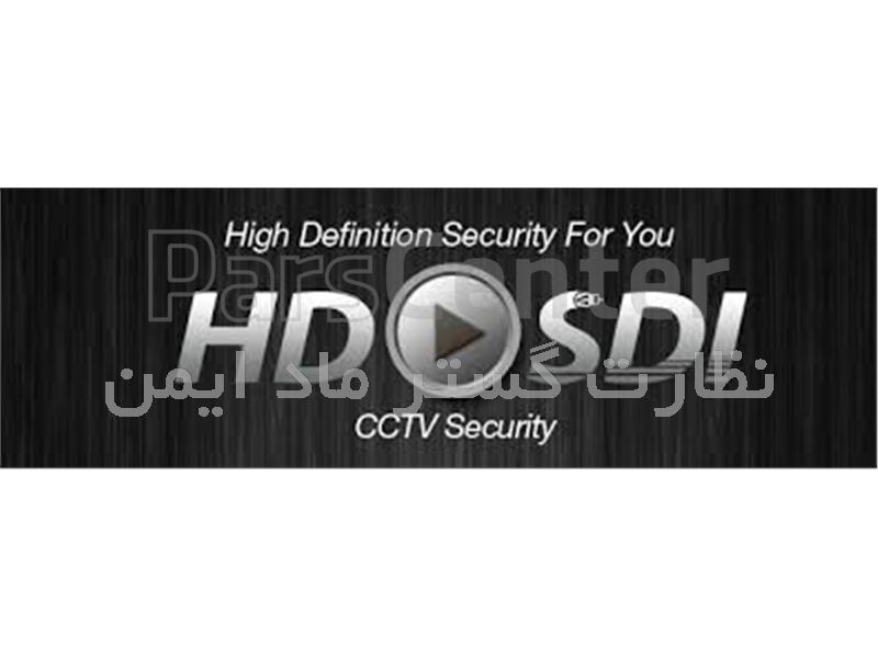 تکنولوژی HDSDI (مخفف High Definition Serial Digital Interface )