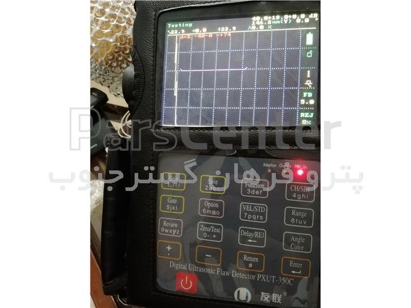 دستگاه عیب یاب التراسونیک یونیون  Ultrasonic union 350_c