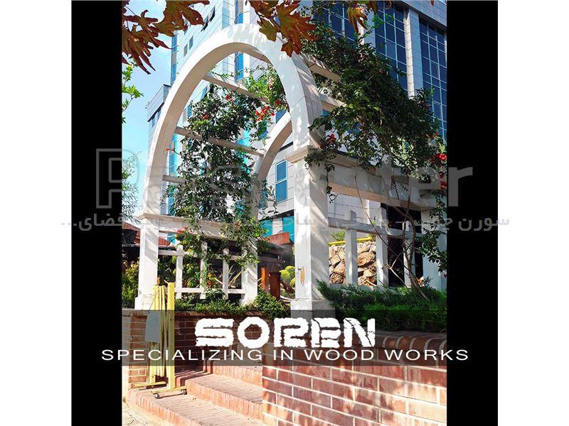 طراحی و ساخت رستوران ( فودکورت راه چوبی تهران )