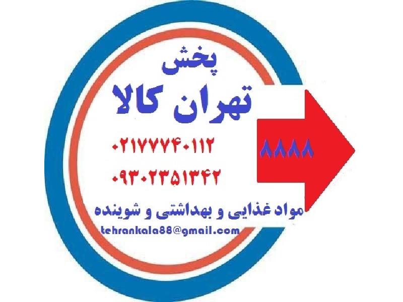 پخش تهران کالا  -   شوینده>بهداشتی>پاک کننده