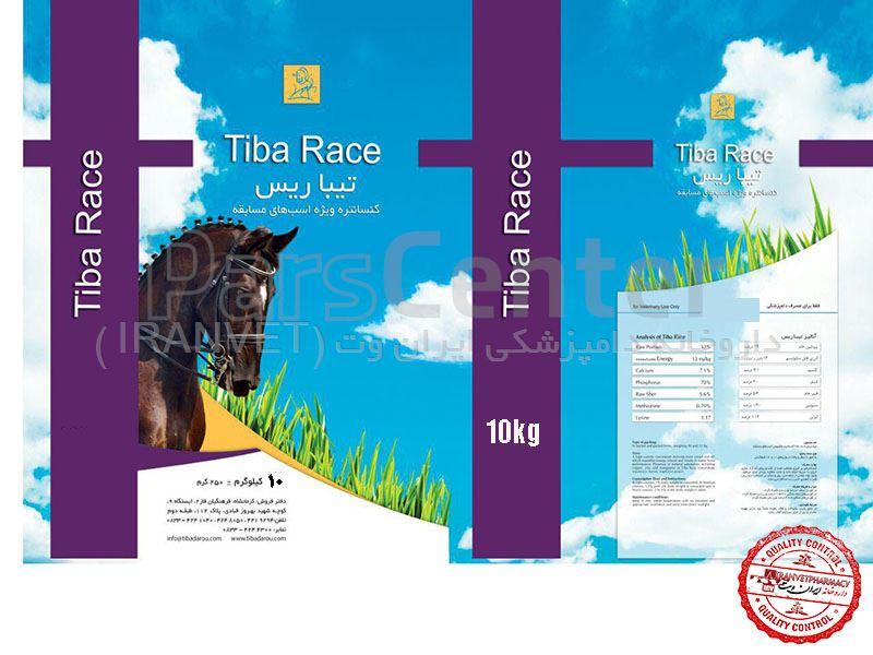 تیباریس TIBA RACE