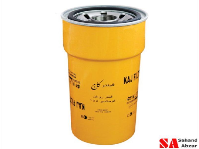 فیلتر روغن کوماتسو D155 کاج با کد فنی KLF747