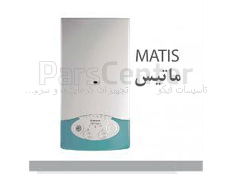پکیج شوفاژ دیواری آریستون مدل ماتیس 24FF