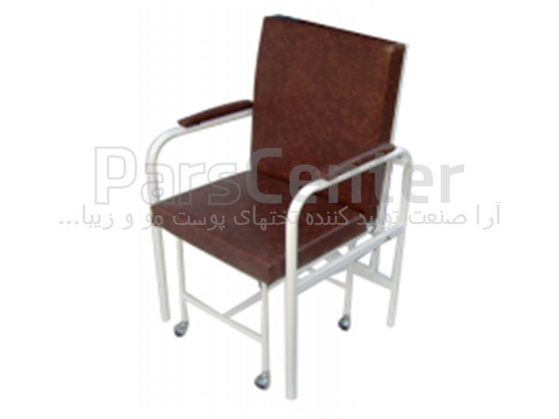 صندلی همراه بیمار مدل آرام