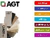 AGT هایگلاس ای جی تی