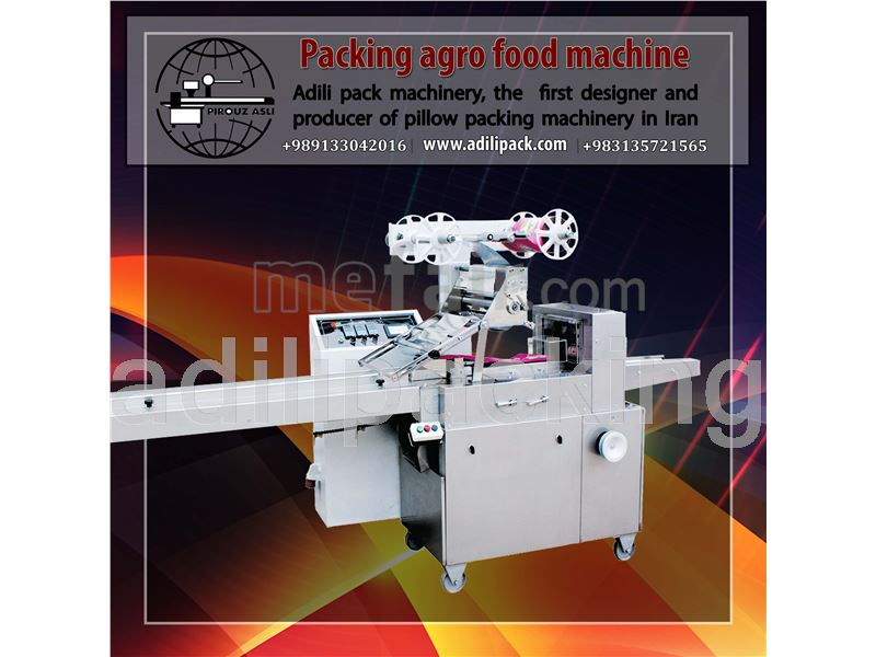 hamburger Packing machine