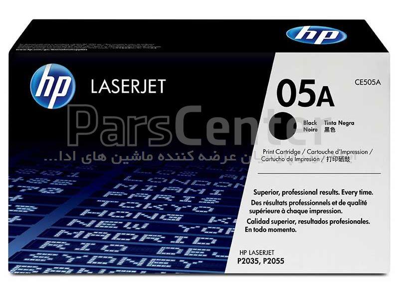 کارتریج لیزری مشکی HP CE505A