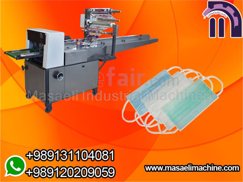 Surgical mask packing machine