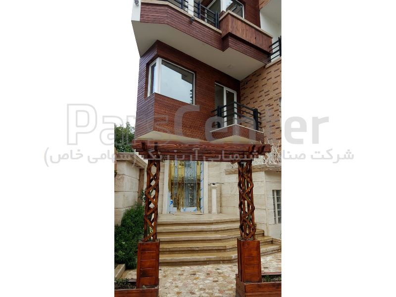 نمای چوبی محتمع مسکونی - آمل