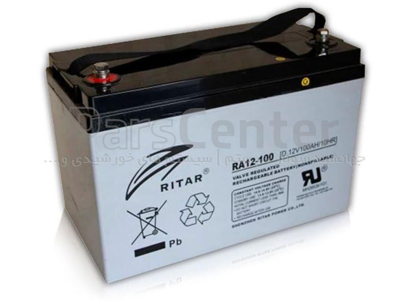 قیمت باتری یوپی اس در خوراسگان