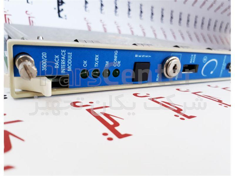 فروش و تامین کارت مانیتور ارتعاش بنتلی نوادا Bently Nevada Standard Rack Interface Module 125744-02 (RIM) 3500/20