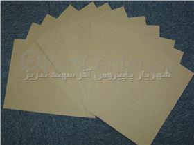 کاغذ کرافت و فلوتینگ