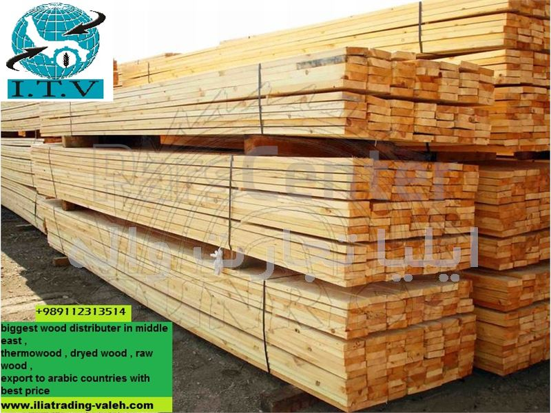 قیمت چوب نراد در رشت