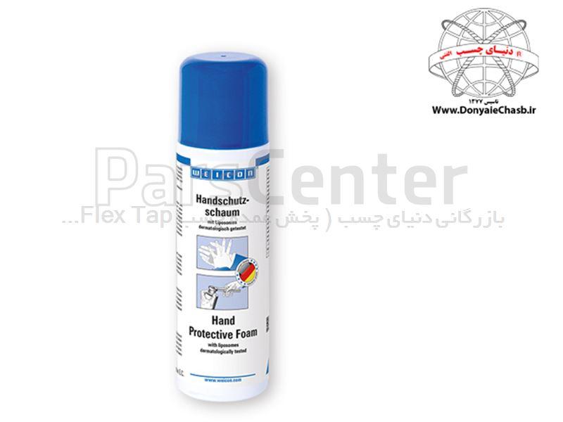 فوم محافظت کننده دست ویکون WEICON Hand Protective Foam آلمان