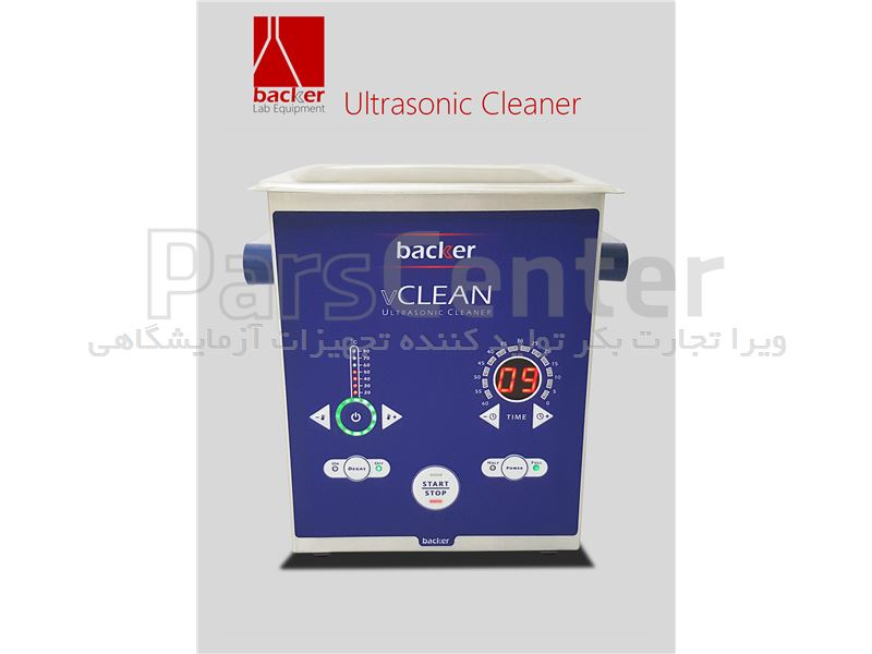 دستگاه حمام التراسونیک کلینر مدل vCLEAN1 - L2