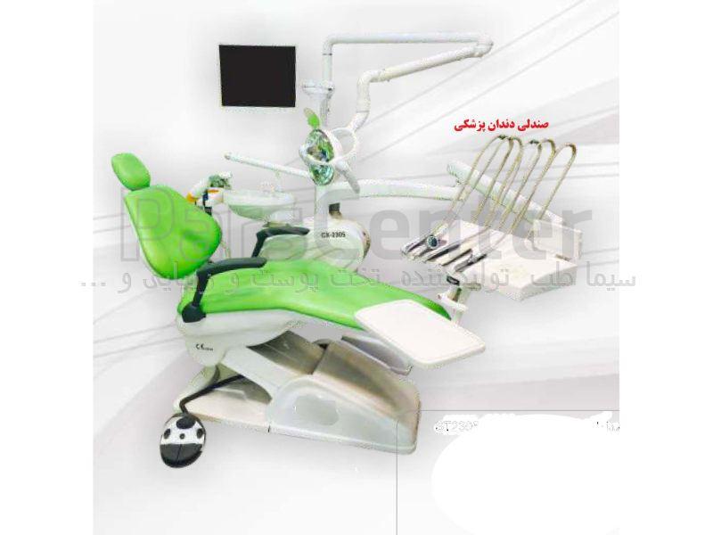 یونیت دندانپزشکی یا تخت دندانپزشکی مدل ST2305