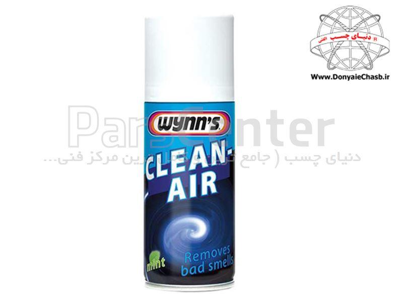 اسپری خنثی کننده بوی نامطبوع wynn's clean-air بلژیک