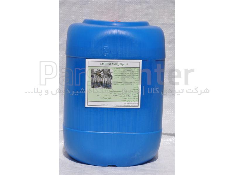 محلول شستشوی اسیدی دستگاه شیردوش