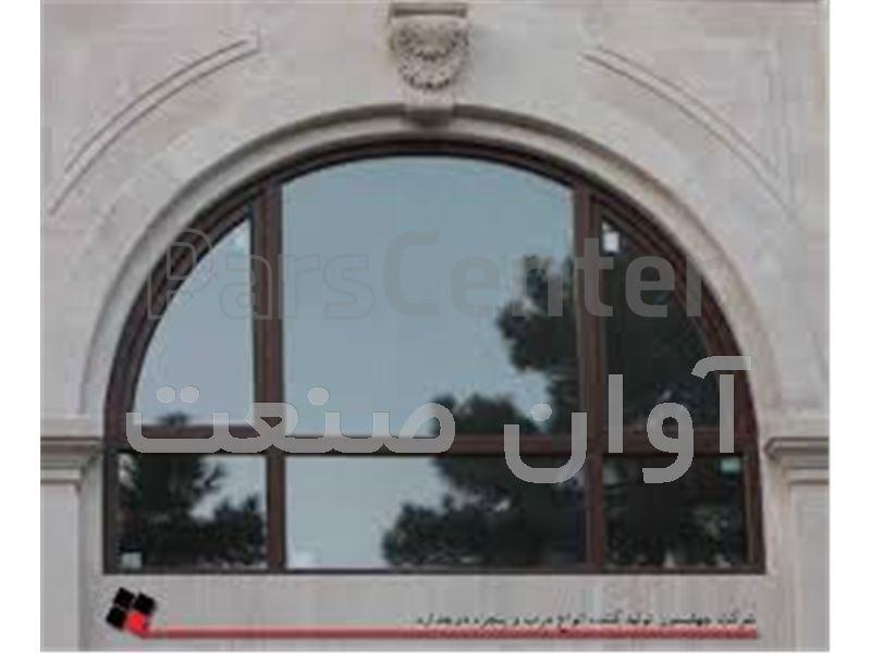 خم پروفیل در و پنجره دو جداره upvc