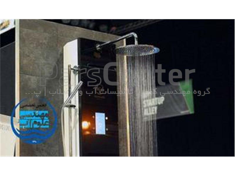 دوش حمامی که آب را تصفیه و دوباره به لوله باز می گرداند