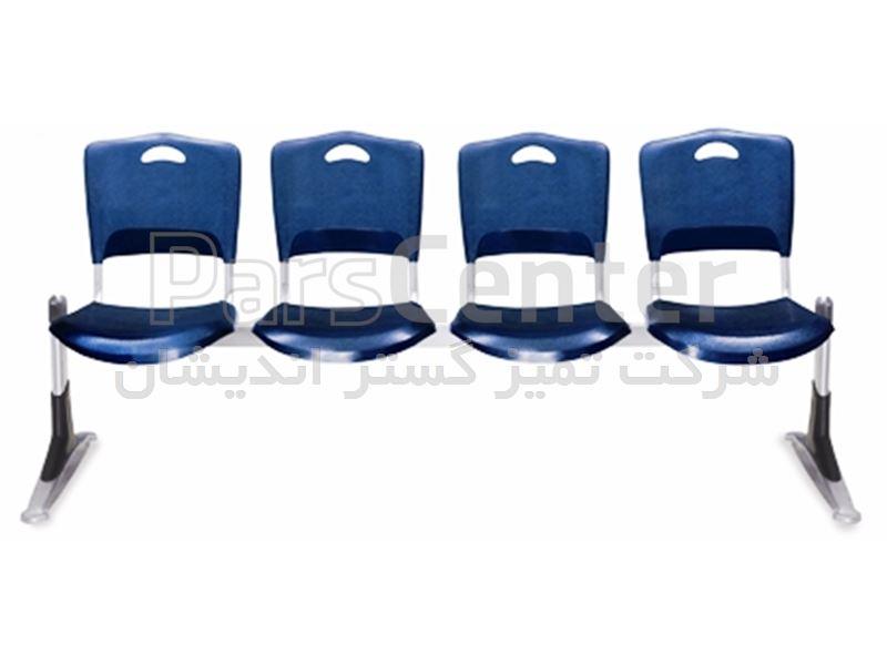 صندلی انتظار 4 نفره فایبرگلاس