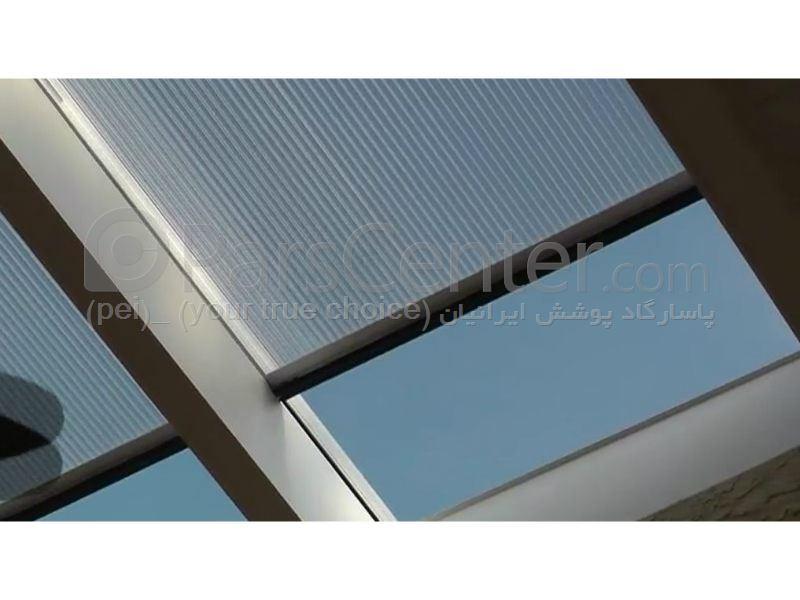 (Patio Roof) سقف متحرک هوشمند پاسیو