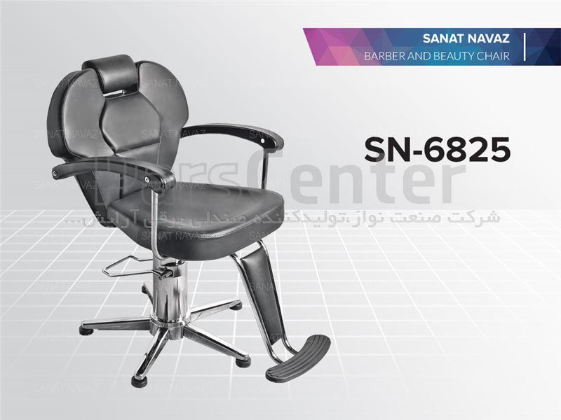 صندلی مدرن   آرایشگری  زنانه    sn-6825