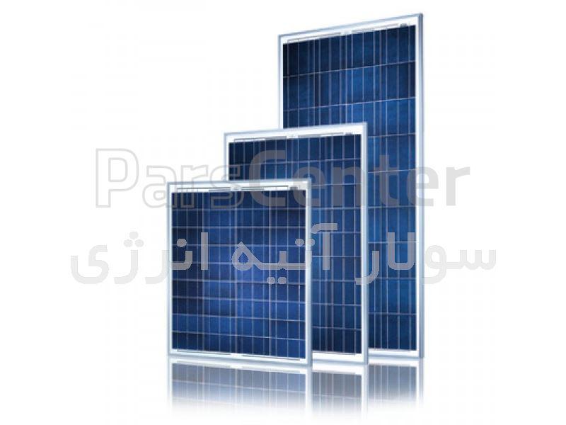 پنل خورشیدی 250 وات Maxcell