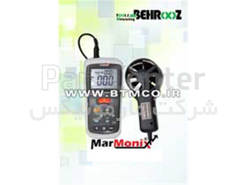 بادسنج مارمونیکس MARMONIX MAN-745