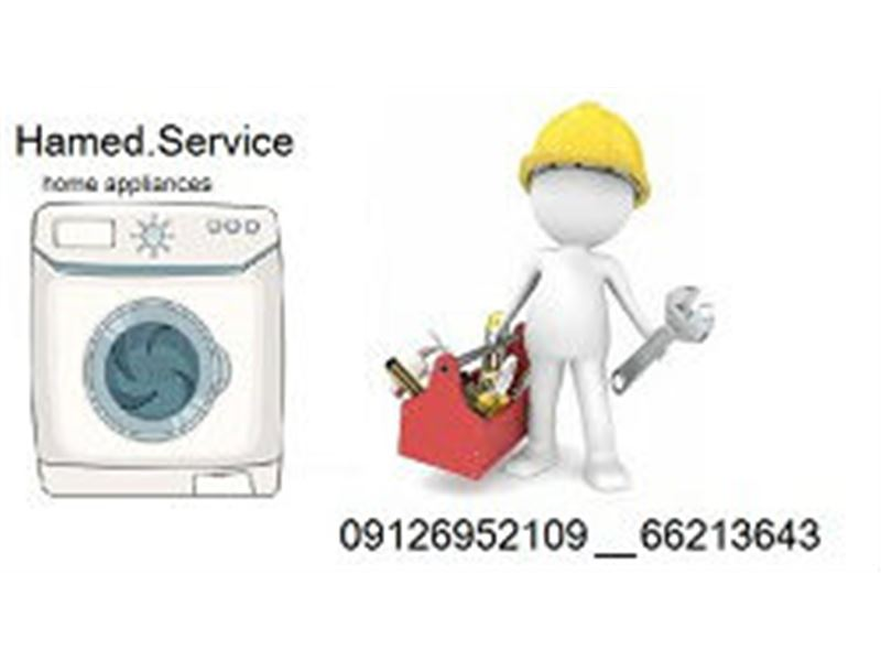 خدمات فنی حامد