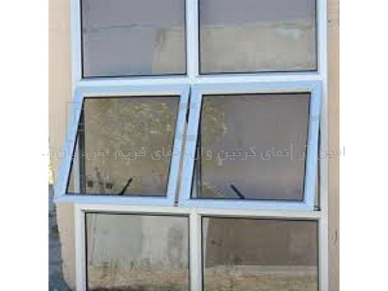 پنجره آلومنیومی سایبانی