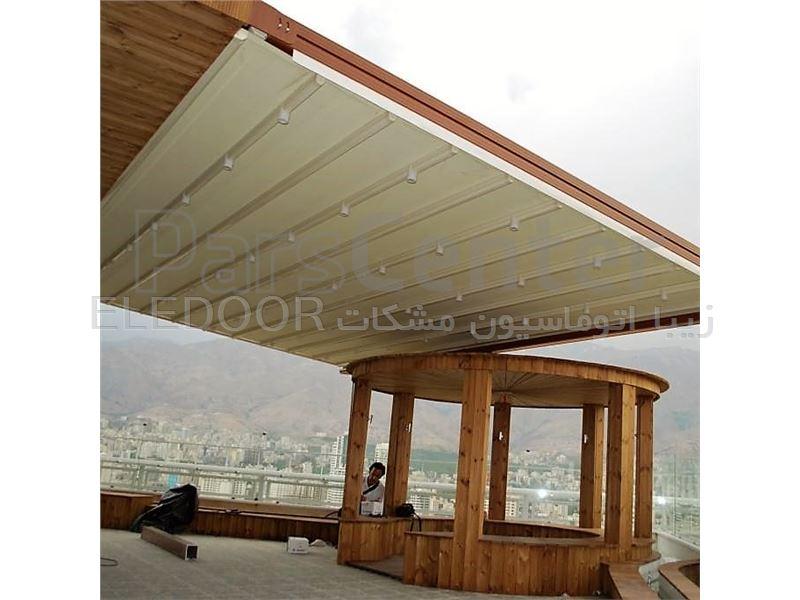 سقف متحرک (سازه پی وی سی) (مدل PSR)